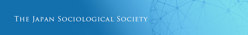 The Japan Sociological Society