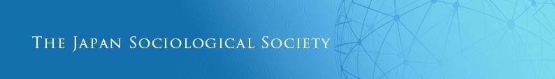 The Japan Sociological Society